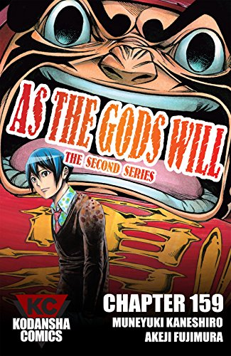 As The Gods Will: The Second Series #159 (English Edition)