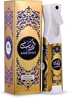 Hamidi Amethyst Non-Alcoholic Home Air Freshener Spray 320ML, Refreshing Mood
