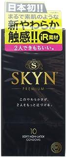 不二ラテックス SKYN(スキン) アイアール 10個入り【3個セット】