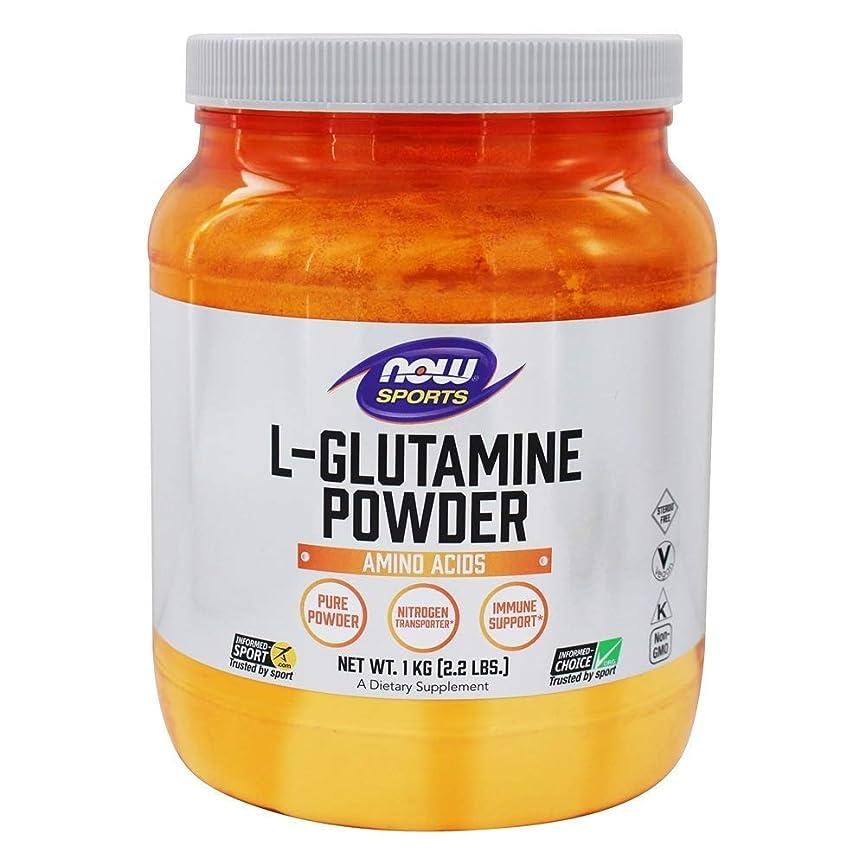 ネズミ塩複雑[海外直送品] ナウフーズ L-グルタミン粉末 1 kg