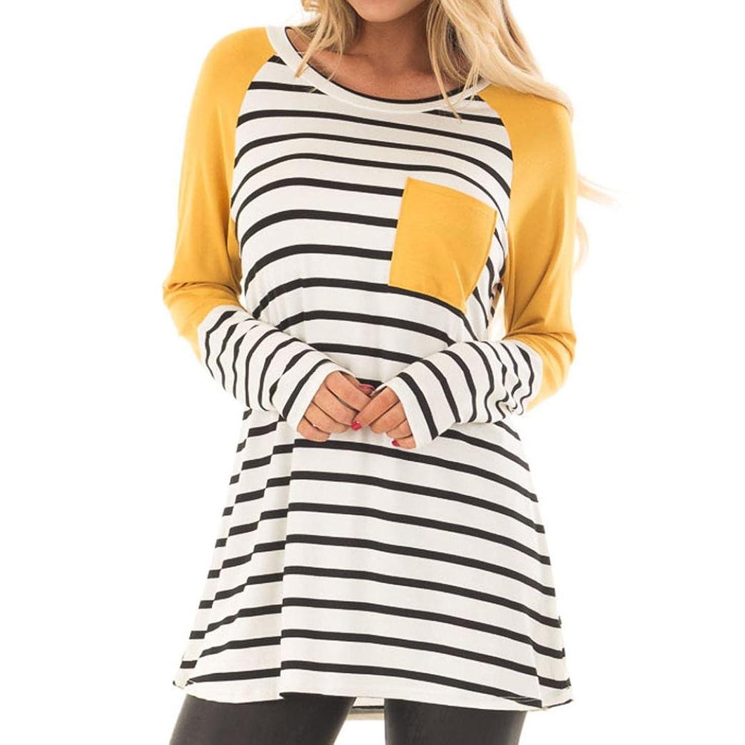 Hemlock Long Women Shirts Long Sleeves Top Spring Stripe Blouse Tees Women Office Shirts (L, Yellow)