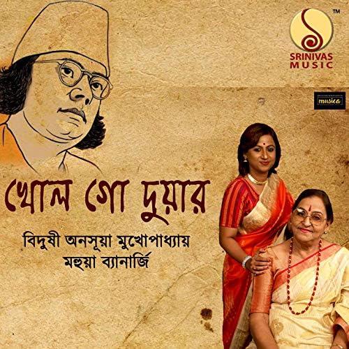 Mahuya Banerjee feat. Anasua Mukhopadhyay