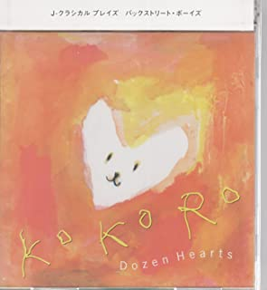KoKoRo-Dozen Hearts