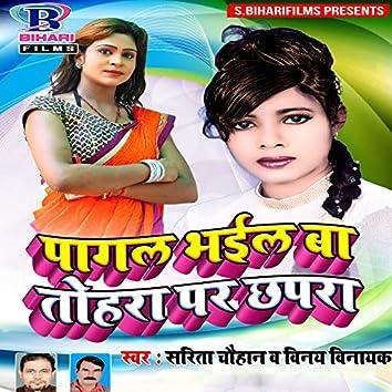 Pagal Bhail Ba Tohara Par Chhapra - Single