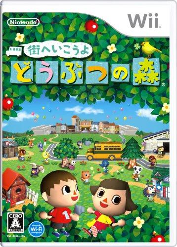 街へいこうよどうぶつの森(ソフト単品)-Wii