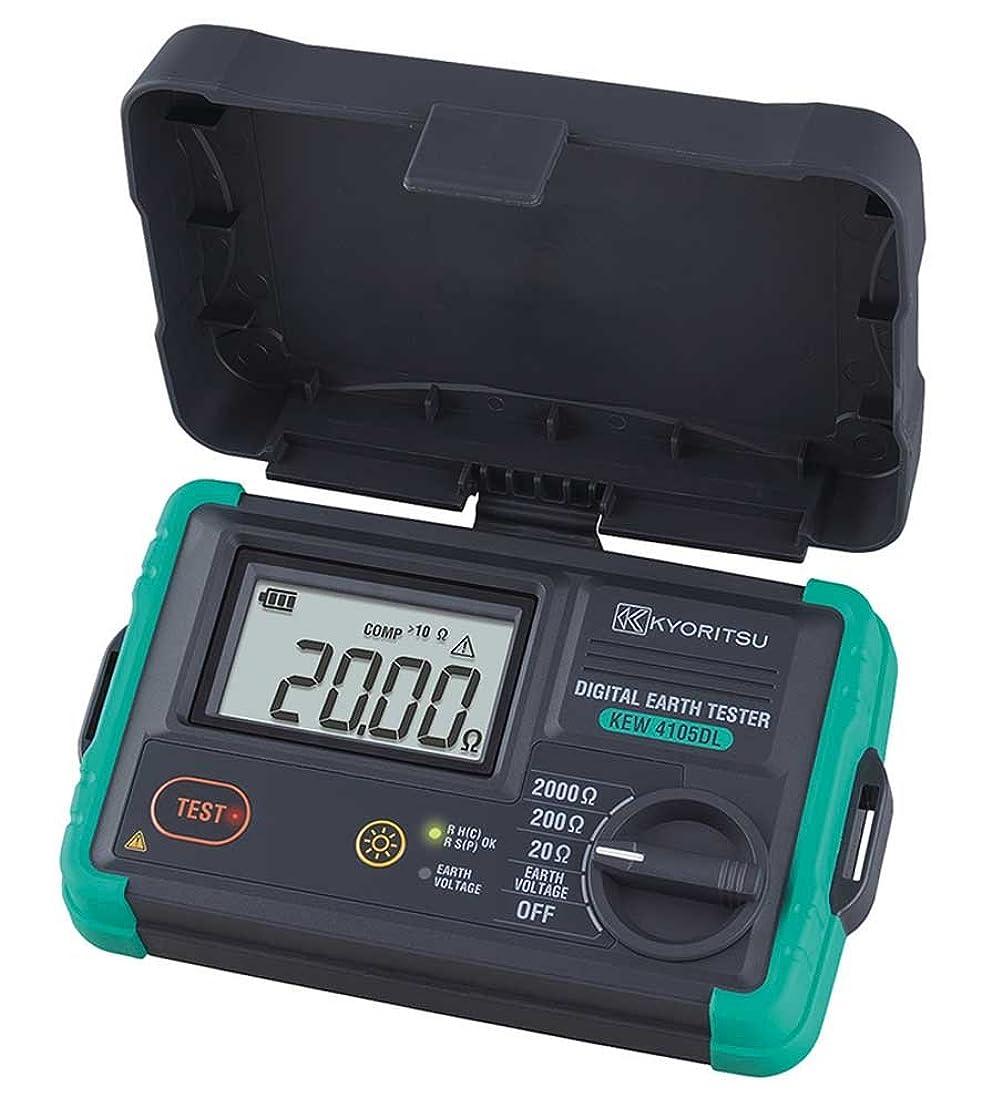 うなり声長方形メリー共立電気計器 (KYORITSU) デジタル接地抵抗計 KEW 4105DL