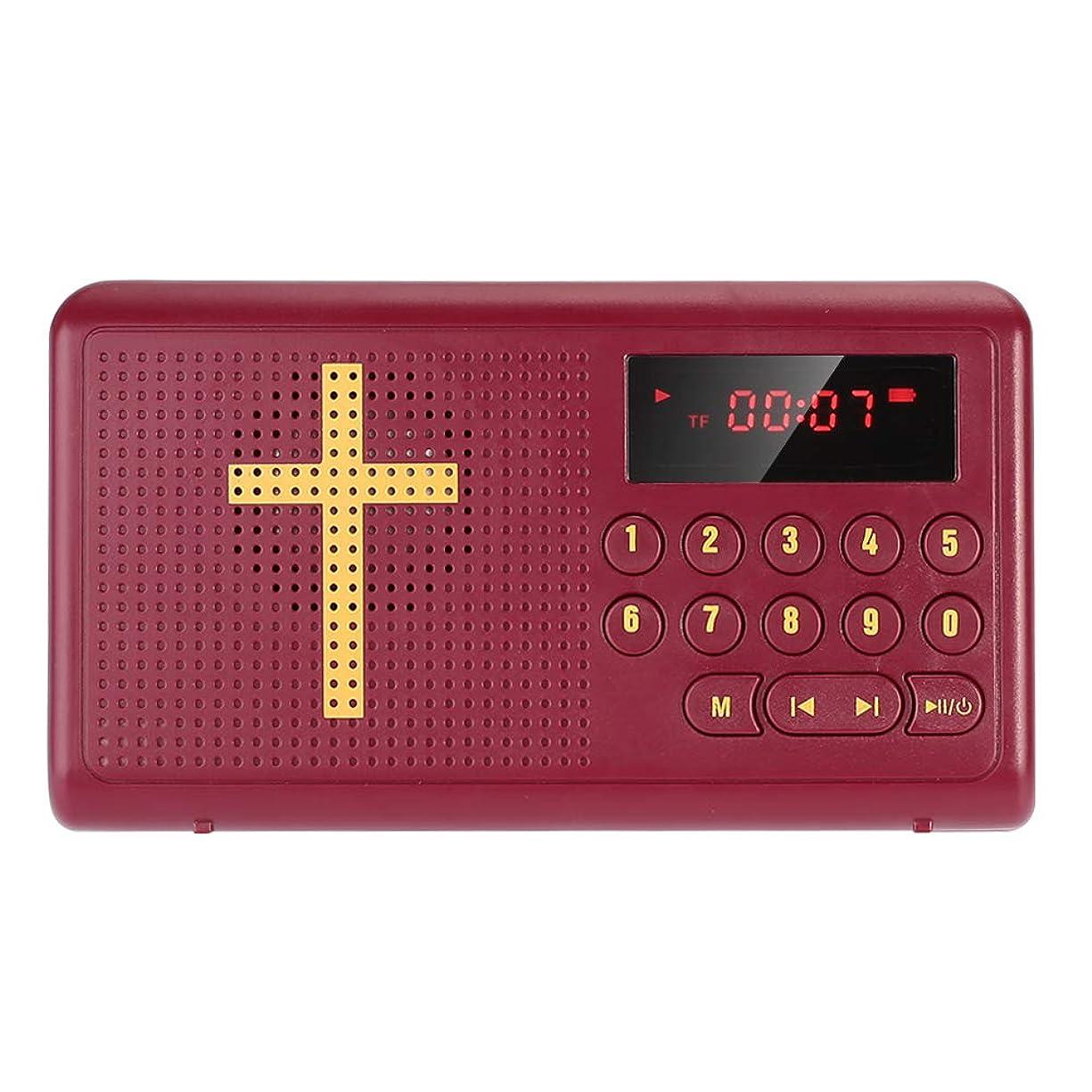 木不規則性アクセスLeaftree キリスト教のエムピー?スリープレーヤーのための2800mA W / 8GBカードが付いている驚異の聖書プレーヤー携帯用エムピー?スリー音楽プレーヤー