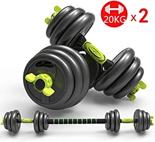 Dumbbells 3 in 1 Adjustable Dumbbell Set, Multi-Level Weight Adjustment Barbell, Effective Fitness Strength Training, for ...
