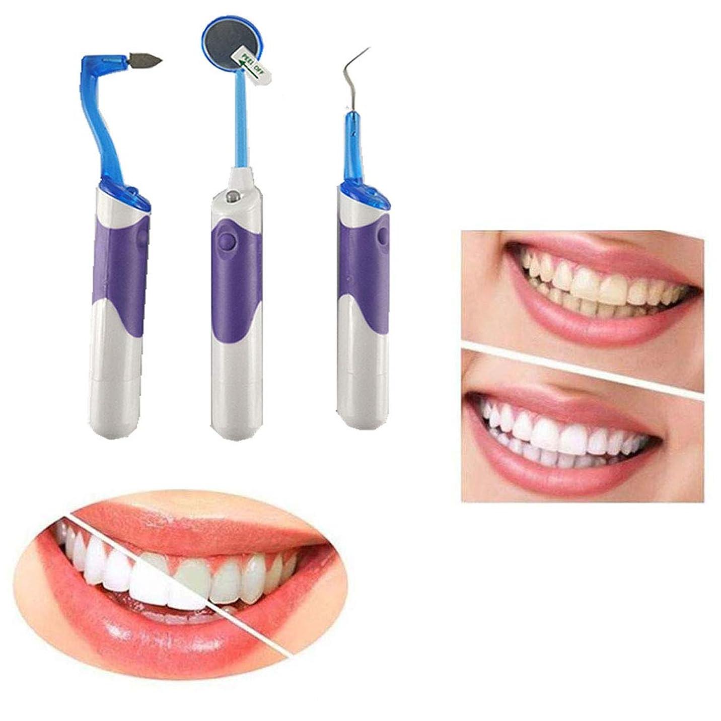 健康的マカダムアプローチLED電動歯汚れ消しゴムプラークリムーバー歯科クリーニングツールキット歯ホワイトニングツール