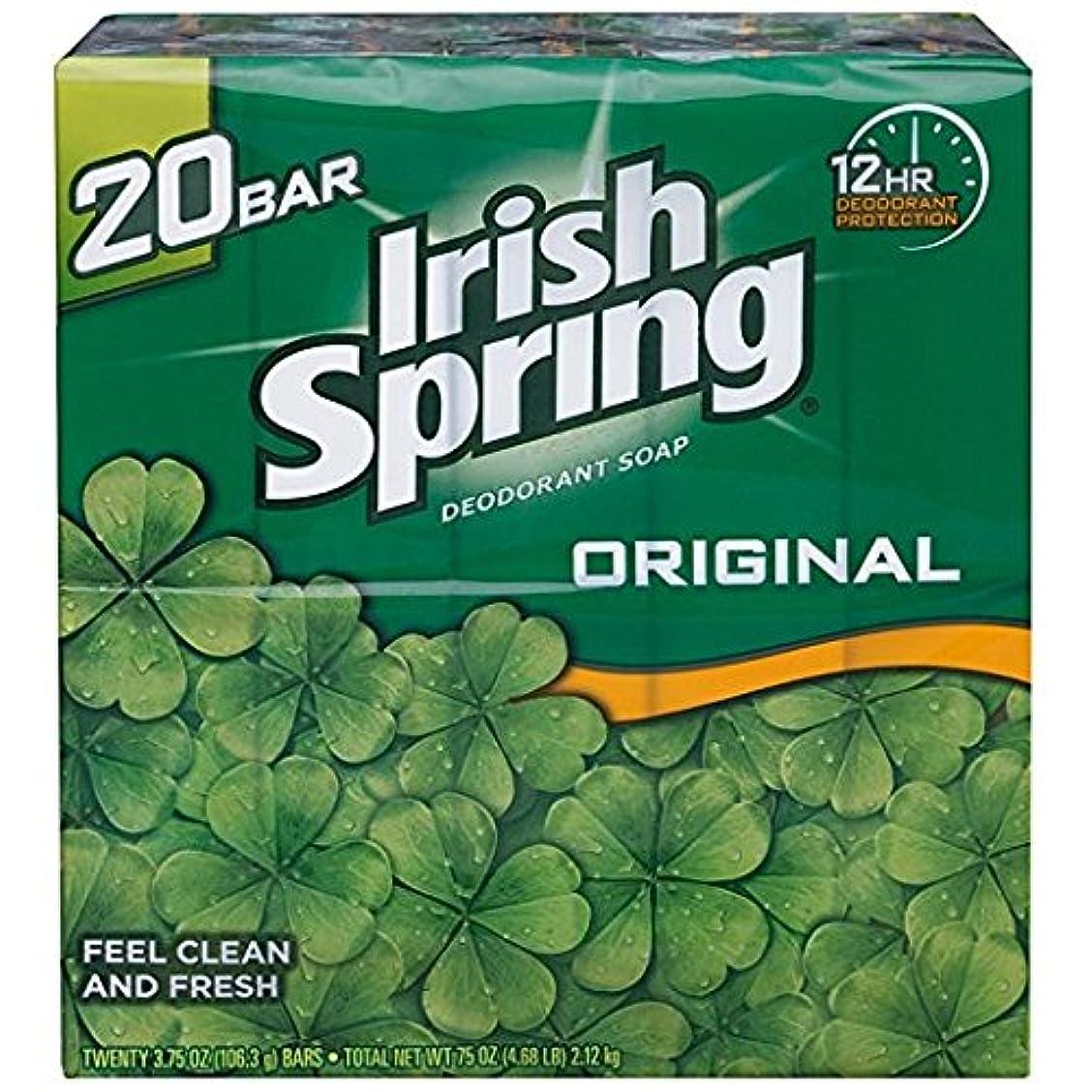 悪意変位野望Irish Spring アイリッシュスプリング オリジナル 固形石鹸 20個 海外直送