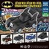 バットマン バットモービル プルバックカー コレクション 全5種セット タカラトミーアーツ