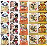 Sapporo Ichiban Ramen Noodles, Momosan Chicken, Tonkotsu, Miso, Shio, and Yakisoba, (Pack of 20)