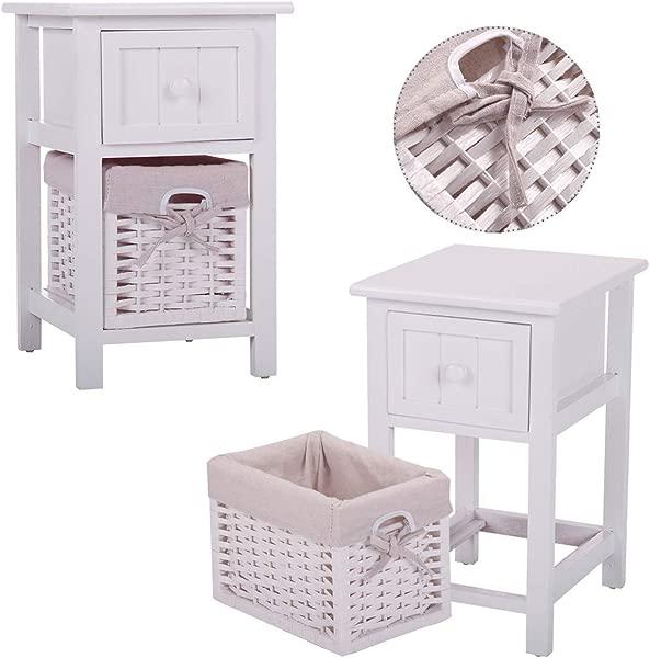 JAXPETY 白色床头柜 1 抽屉床头柜收纳柜 W 柳条收纳木质 2 件