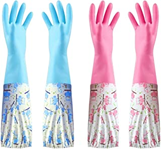 Reusable 2 Pairs Rubber Cleaning Gloves, Household Flock Lined Dishwashing Gloves, Non-Slip Waterproof Kitchen Latex Gloves(Contain Cotton)