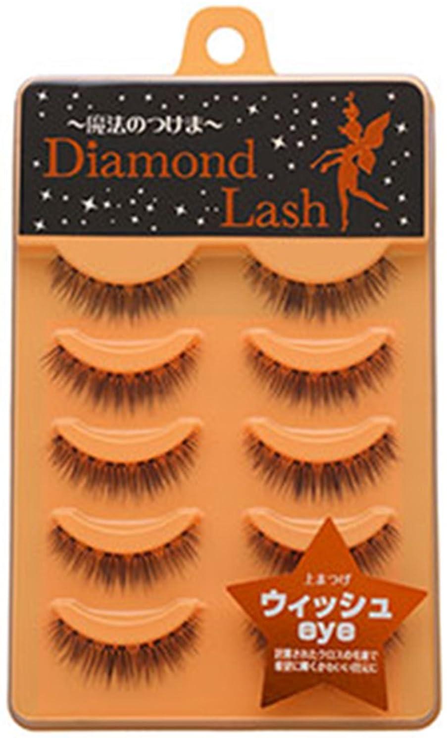 問い合わせる名詞かもめダイヤモンドラッシュ ヌーディースウィートシリーズ ウィッシュeye 上まつげ用 DL54596