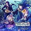 絶対迷宮 秘密のおやゆび姫 サウンドトラック「小さな演奏会」