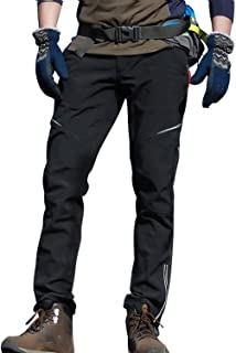 7VSTOHS Men's Breathable Cycling Trousers Fast Dry Windproof Showerproof Athletic Biking Pants Lightweight Comfortable Spo...