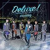 Deluxe ! 歌詞