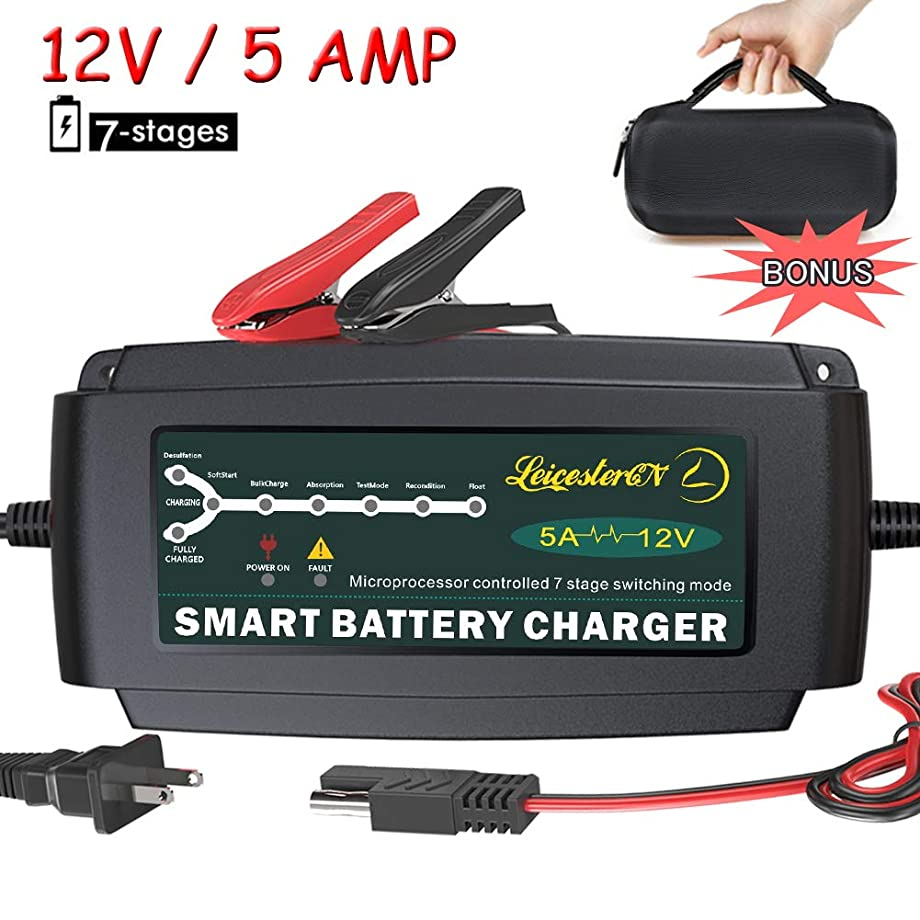 LST 12V 5A Automatic Battery Charger Maintainer Smart Portable Deep Cycle Trickle Charger for Automotive Car Boat Motorcycle Lawn Mower RV SLA ATV AGM GEL CELL WET& FLOODED Lead Acid Battery