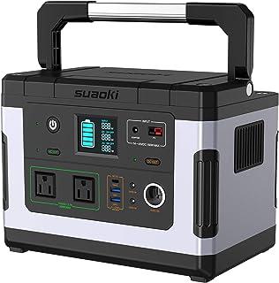 suaoki ポータブル電源 G500 137700mAh/500Wh 家庭用蓄電池 PSE認証済み 純正弦波 液晶大画面表示 三つの充電方法 ソーラー充電 ACコンセント(300W 瞬間最大600W) DC/USB/Type-Cなど出力 急速...
