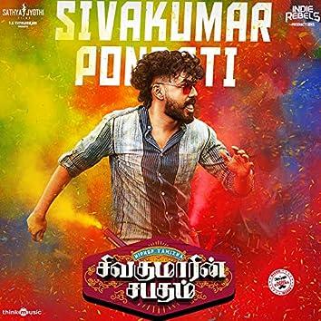"""Sivakumar Pondati (From """"Sivakumarin Sabadham"""")"""
