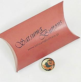 SatsumaButtons(薩摩ボタン)サツマボタン(15mm)単品【ねずみ】SBB1-118