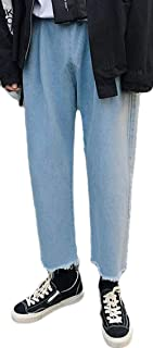 ZhongJue(ジュージェン)デニムパンツ メンズ ゆったり 韓国 ジーンズ ファッション ワイドパンツ カジュアルロングパンツ ストリート系 春