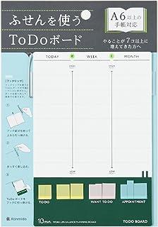 ふせんを使うTODOボードA6~