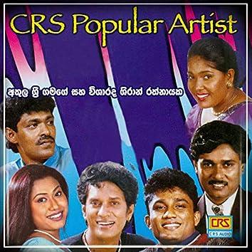 Crs Popular Artist Athula Sri Gamage