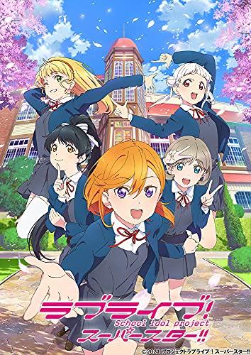 ラブライブ! スーパースター!! 1 (特装限定版) [Blu-ray]