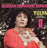Russian Romantic Songs: Yulya Sings Vertinsky