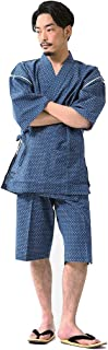 甚平 久留米織 60番手 メンズ 日本製 おしゃれ じんべい 部屋着 パジャマ ルームウェア