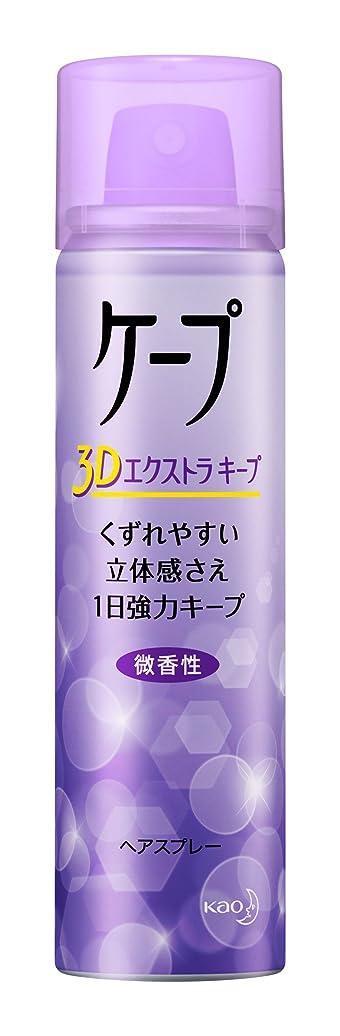 コンドーム故意にカップルケープ 3D エクストラ キープ 微香性 50g