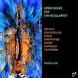 Griechische Musik Für Streichquartette