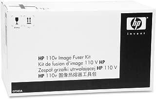 HP Q7502A FUSER, HP CLJ 4700 4730 CM4730 CP4005, 110V (Certified Refurbished)