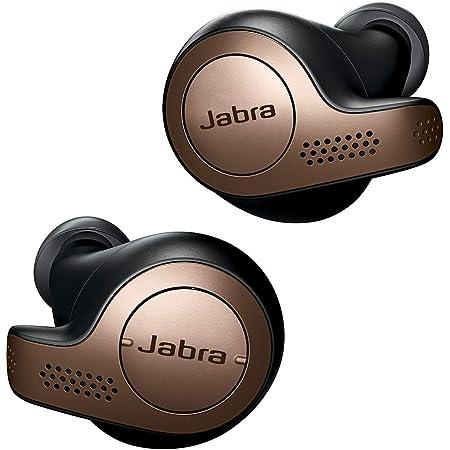 Jabra 完全ワイヤレスイヤホン Elite 65t コッパーブラック Amazon Alexa搭載 BT5.0 ノイズキャンセリングマイク付 防塵防水IP55 2台同時接続 2年保証 北欧デザイン【国内正規品】 100-99000002-40-A