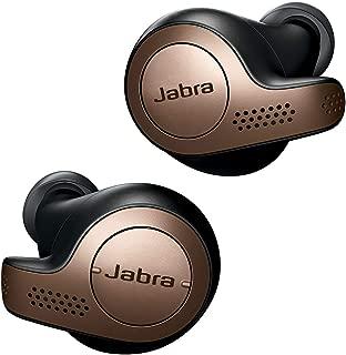 Jabra 完全ワイヤレスイヤホン Elite 65t コッパーブラック Amazon Alexa搭載 BT5.0 ノイズキャンセリングマイク付 防塵防水IP55 2台同時接続 2年保証 北欧デザイン【国内正規品】 100-99020001-40-A