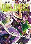 FINAL FANTASY LOST STRANGER(6) (ガンガンコミックス)