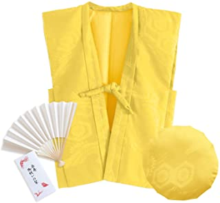 (キョウエツ) KYOETSU ちゃんちゃんこお祝いセット 鶴亀甲柄 赤 紫 黄 3点セット (ちゃんちゃんこ/頭巾/扇子)