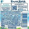 [Amazon限定ブランド] Restock サントリー 天然水 ミネラルウォーター 2L ×9本 #5