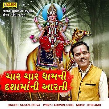 Char Char Dham Ni Dashama Ni Aarti