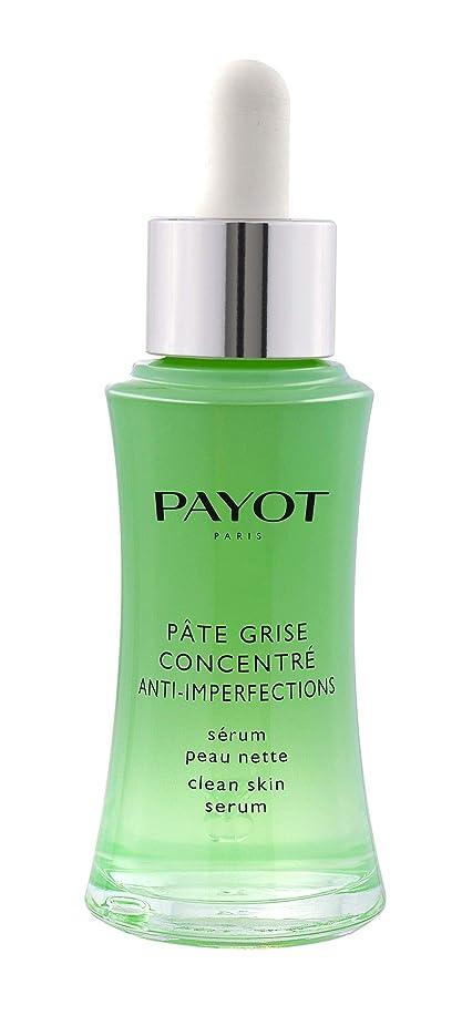 蓄積する逆説事前パイヨ Pate Grise Concentré Anti-Imperfections - Clear Skin Serum 30ml/1oz並行輸入品
