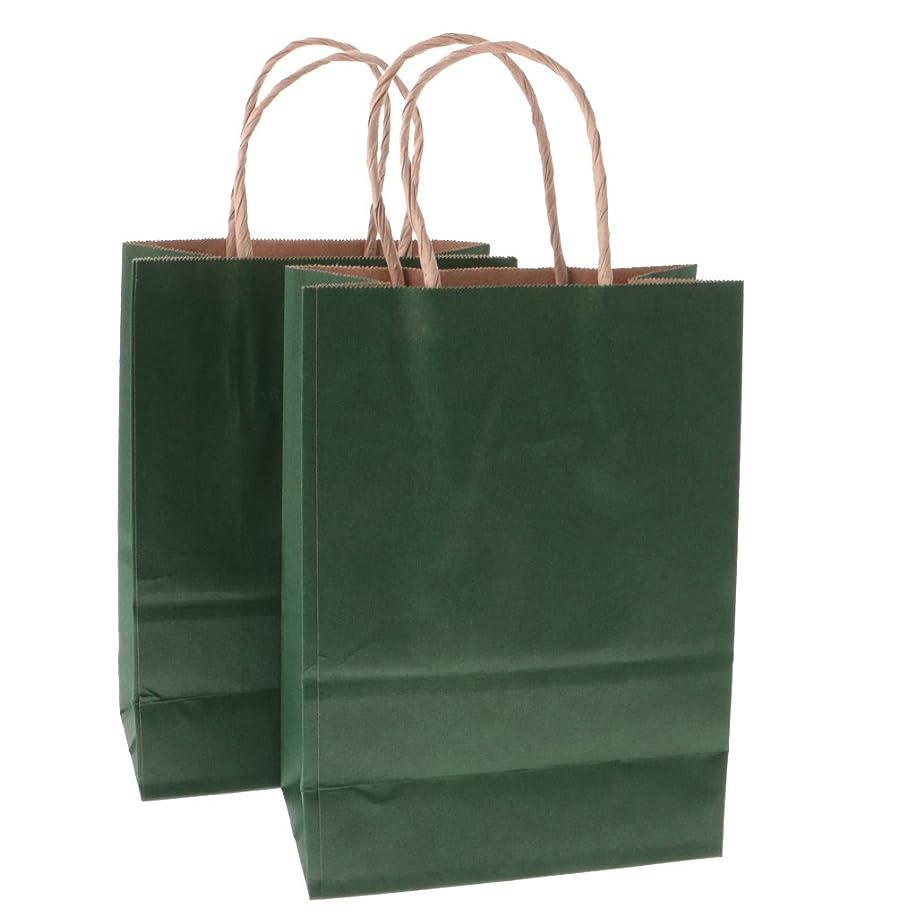 ワイプ行くシングルSharplace 全10枚 クラフト 紙袋 ウェディング パーティー ギフト 全4サイズ5色 - グリーン, 21x27x11cm
