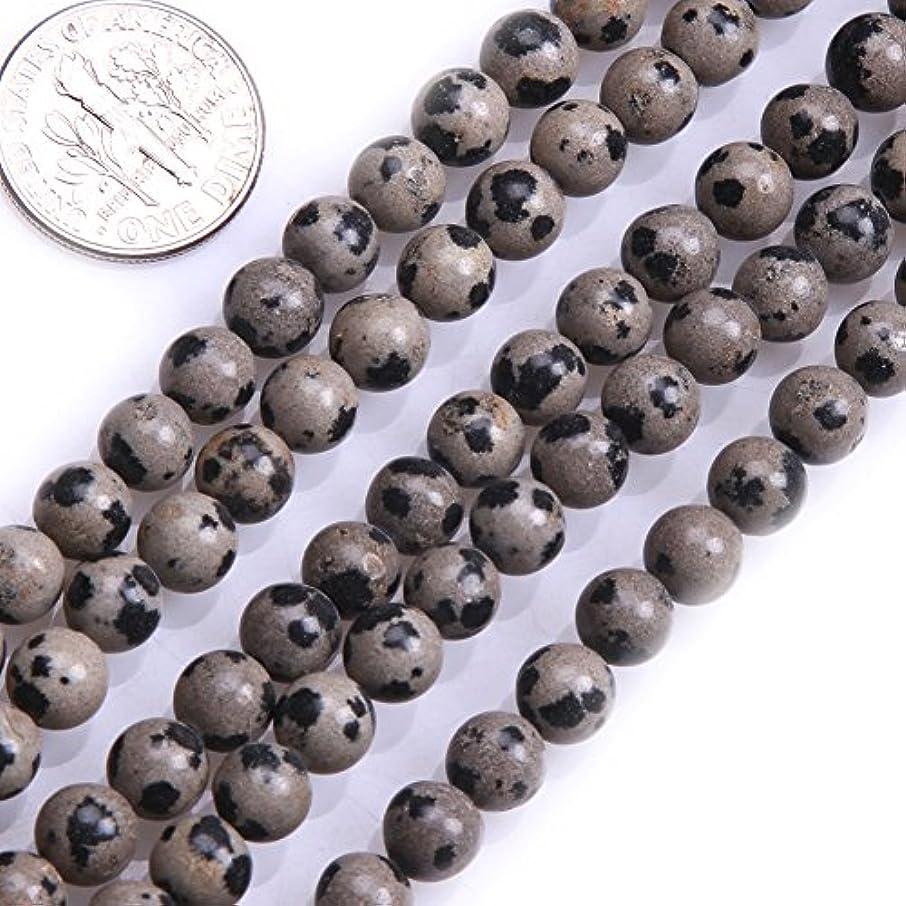 GEM-inside Dalmation Dalmatian Jasper Gemstone Loose Beads 6MM Round Crystal Energy Stone Power For Jewelry Making 15