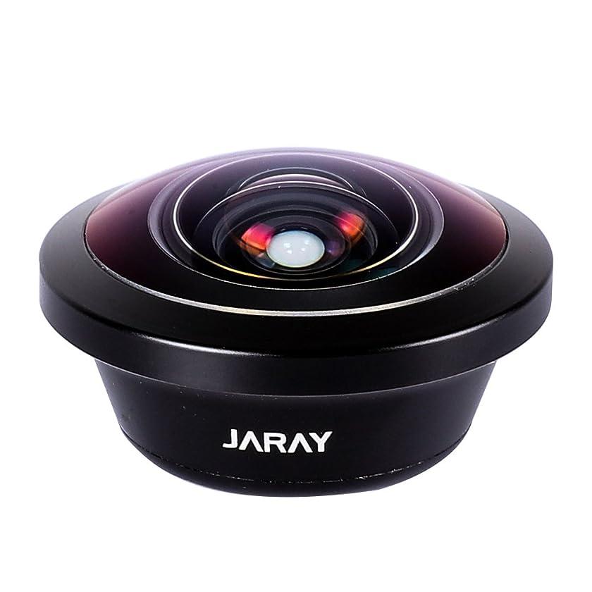 JARAY Pro Universal Fish-Eye Mobile Lens Kit 230° Super Wide w/Steady Clip 7.5mm Optics Phone Lens
