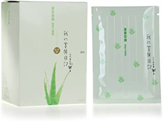 My Beauty Diary Aloe Vero Mask-New and Improved, 10 Ounce