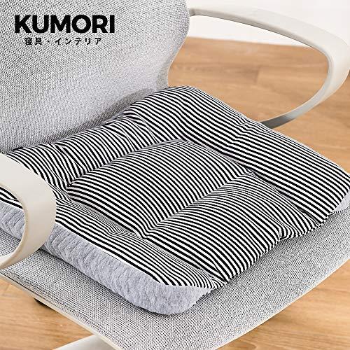 クモリ(Kumori) チェアパッド 座面クッション オフィス 椅子 車用 座り心地抜群 優れた通気性 丸洗いOK 高反発 クッション 座布団 (44X43cm ブルー)