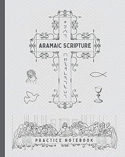 ARAMAIC SCRIPTURE. PRACTICE NOTEBOOK: BLANK HANDWRITING WORKBOOK | ALPHABET | ARAMEAN LANGUAGES LOVER GIFTS