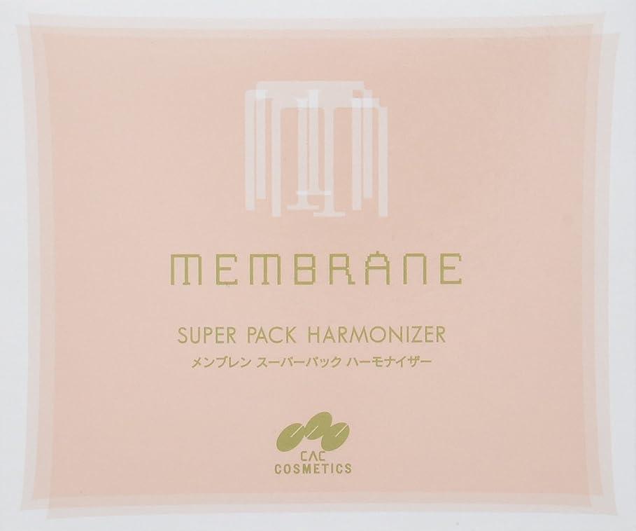 南方のが欲しい凍ったCAC メンブレン スーパーパックハーモナイザー 5ml x 30包