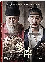 The Throne (Region 3 DVD / Non USA Region) (English & Chinese Subtitled) Korean movie aka Sado / 思悼